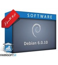 سیستم عامل Debian 6.0.10 نسخه کامل