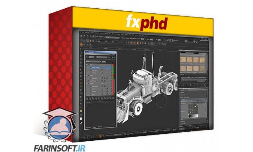 Artistic Aspects : آموزش ها و محصولات شرکت fxphd فرین سافت