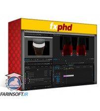 آموزش FXphd Previsualization for Commercials