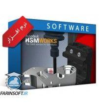 نرم افزار Autodesk HSMWorks 2018 - نسخه های 32 و 64 بیتی