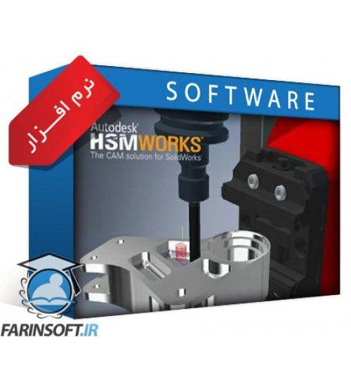 Hsmworks