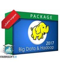 کاملترین پکیج 2017 آموزشهای Hadoop و بیگ دیتا با 70% تخفیف ویژه