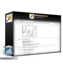 دانلود آموزش Matplotlib for Developers Training Video