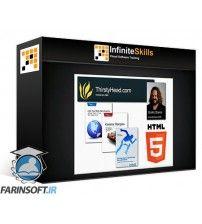 دانلود آموزش Using Web Components Training Video