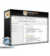دانلود آموزش Google Apps Script for Developers Training Video