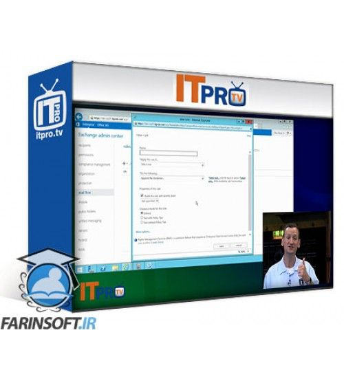 آموزش IT Pro TV Microsoft Exchange 2013 - 70-341
