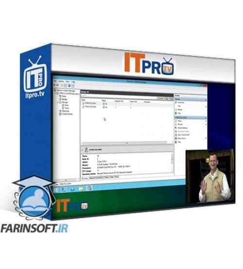 آموزش IT Pro TV MCSA Windows Server 2012 - 70-412 - Configuring Advanced Windows Server 2012 Services