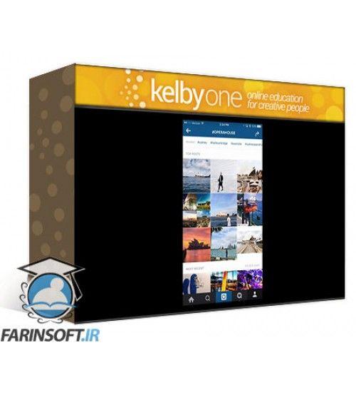 آموزش KelbyOne How to Build an Audience in Instagram