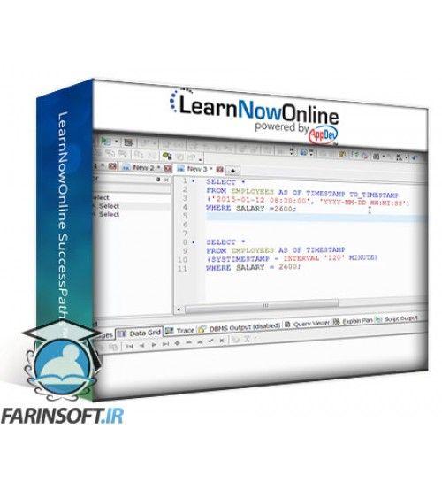 آموزش LearnNowOnline LearnNowOnline Advanced SQL For Oracle Databases