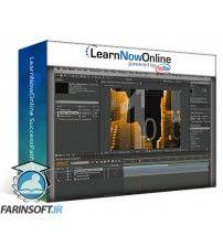 آموزش LearnNowOnline LearnNowOnline - After Effects CC 1-4