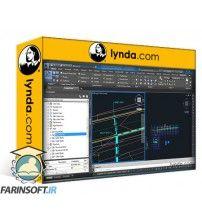 آموزش Lynda Civil 3D: Designing Gravity Pipe Systems