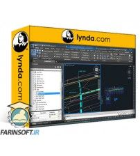 دانلود آموزش Lynda Civil 3D: Designing Gravity Pipe Systems