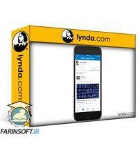 آموزش Lynda LinkedIn: Using the Mobile App