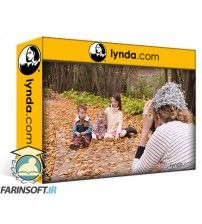آموزش Lynda Kids Photography: Posed Outdoor Portraits