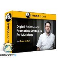 دانلود آموزش Lynda Digital Release and Promotion Strategies for Musicians