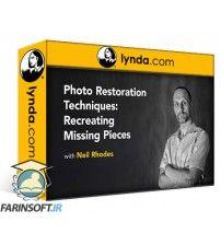 دانلود آموزش Lynda Photo Restoration Techniques: Recreating Missing Pieces