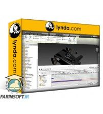 آموزش Lynda.com inventor rendering and animation