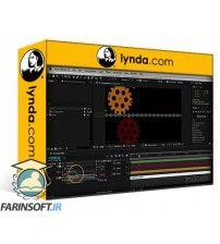 دانلود آموزش Lynda After Effects Expressions for Premiere Pro Editors