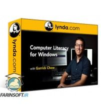 آموزش Lynda Computer Literacy for Windows 10