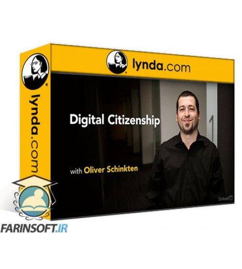 آموزش Lynda Digital Citizenship