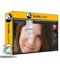آموزش Lynda Eye Enhancement for Portraiture with Photoshop