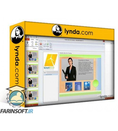 آموزش Lynda Articulate Studio Advanced Techniques