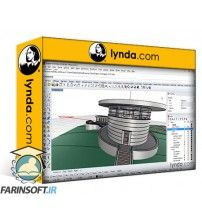 آموزش Lynda Rhino Project: Architectural Site & Envelope