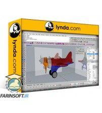 آموزش Lynda Rhino: Introduction to T-Splines