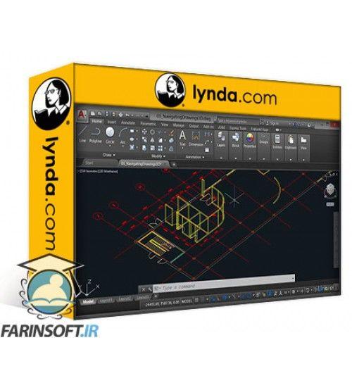 آموزش Lynda AutoCAD 2017 Essential Training