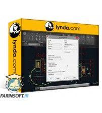 دانلود آموزش Lynda AutoCAD 2017 New Features
