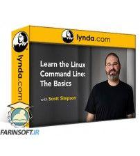 آموزش Lynda Learn the Linux Command Line: The Basics