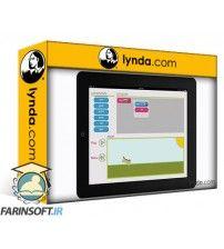 دانلود آموزش Lynda Foundations of Programming: Programming for Kids