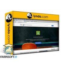 دانلود آموزش Lynda Google Classroom: First Look