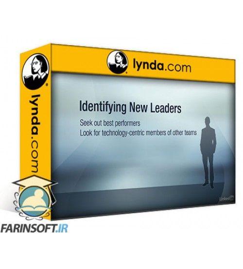 آموزش Lynda Creating Your IT Strategy