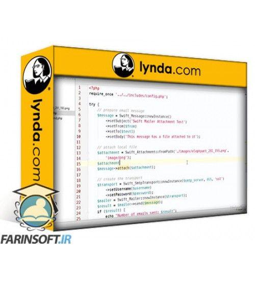 آموزش Lynda PHP Email with Swift Mailer