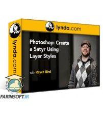 آموزش Lynda Photoshop: Create a Satyr Using Layer Styles