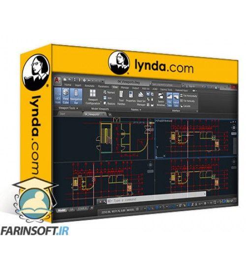آموزش Lynda AutoCAD: Plotting & Publishing