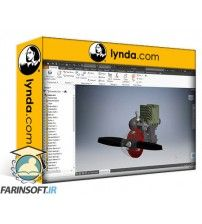 آموزش Lynda Autodesk Inventor 2017 New Features