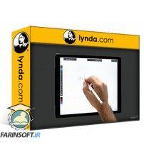 دانلود آموزش Lynda Blended Learning Fundamentals