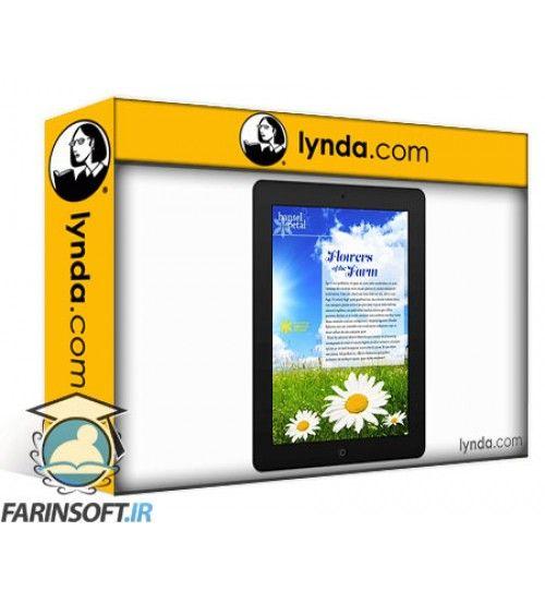 آموزش Lynda Adobe Digital Publishing Suite Interactive Techniques