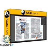 آموزش Lynda InDesign: Elements of a Layout