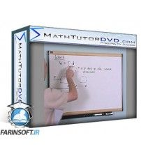 آموزش MathTutorDVD The Ultimate Physics Tutor - Motion Work Energy Friction Thermodynamics & More!