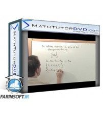 آموزش MathTutorDVD The Advanced Algebra Tutor - College Algebra