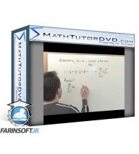 آموزش MathTutorDVD The Advanced Calculus 2 Tutor
