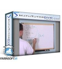 آموزش MathTutorDVD The Algebra 2 Tutor