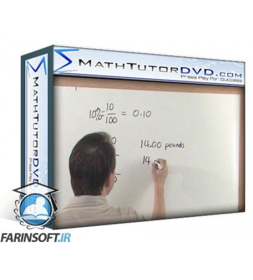 آموزش MathTutorDVD The Basic Math Word Problem Tutor