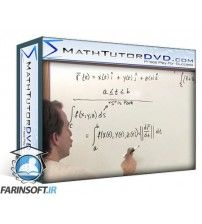 آموزش MathTutorDVD The Calculus 3 Tutor: Volume 1-2