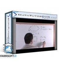 آموزش MathTutorDVD The Geometry Tutor