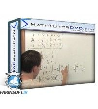 آموزش MathTutorDVD The Matrix Algebra Tutor