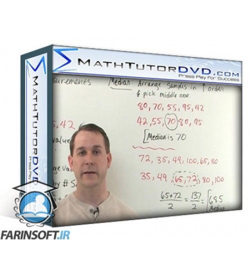 آموزش MathTutorDVD The Probability and Statistics Tutor